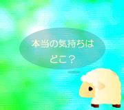 hitsuji_BAD-TEACHER.jpg