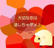hitsuji_BARFI.jpg