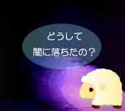 hitsuji_BATTLE-OF-THE-FIVE-.jpg