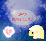 hitsuji_BEASTLY.jpg