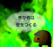 hitsuji_BLACK-PANTHER.jpg