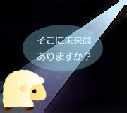 hitsuji_BORN-TO-BE-BLUE.jpg