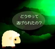 hitsuji_BUNGO.jpg