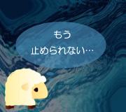 hitsuji_CAPTAIN-PHILLIPS.jpg