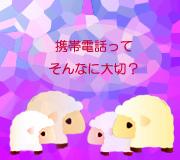 hitsuji_CARNAGE.jpg
