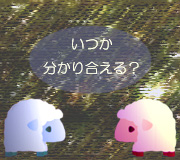 hitsuji_CIRQUE-DU-FREAK.jpg