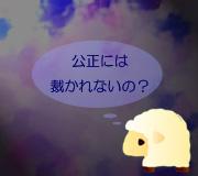 hitsuji_CONSPIRATOR.jpg
