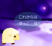 hitsuji_DARK-SHADOWS.jpg