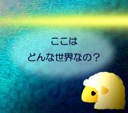 hitsuji_DARK-TOWER.jpg