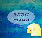 hitsuji_DEAD-MAN-DOWN.jpg