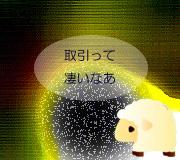 hitsuji_DOCTOR-STRANGE.jpg