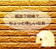 hitsuji_FADING-GIGOLO.jpg