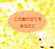 hitsuji_FLORENCE-FOSTER-JEN.jpg