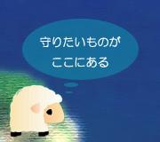 hitsuji_GRACE-OF-MONACO.jpg