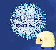 hitsuji_Golden-Slumbers.jpg