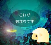 hitsuji_HOBBIT-UNEXPECTED-J.jpg