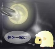 hitsuji_HUGO.jpg