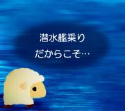 hitsuji_HUNTER-KILLER.jpg