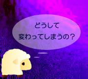 hitsuji_IDES-OF-MARCH.jpg