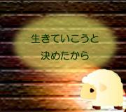 hitsuji_IF-BEALE-STREET-COU.jpg