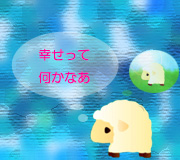 hitsuji_IMAGINARIUM-OF-DOCT.jpg