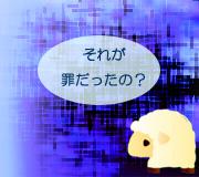 hitsuji_IMITATION-GAME.jpg
