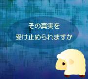 hitsuji_INCENDIES.jpg