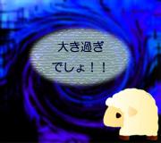 hitsuji_INDEPENDENCE-DAY.jpg