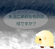 hitsuji_JANE-EYRE.jpg