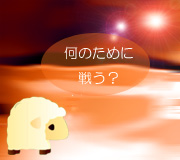 hitsuji_JOHN-CARTER.jpg