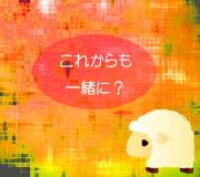 hitsuji_LATE-BLOOMERS.jpg