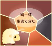 hitsuji_LEE-DANIELS'-THE-BU.jpg