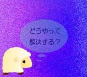 hitsuji_LINCOLN-LAWYER.jpg