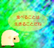 hitsuji_Little-Forest.jpg
