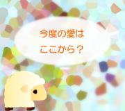 hitsuji_MAGGIE'S-PLAN.jpg