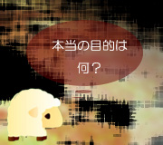 hitsuji_MAN-ON-A-LEDGE.jpg