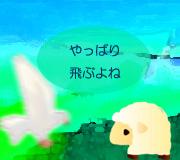 hitsuji_MANHUNT-.jpg