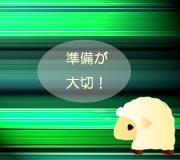 hitsuji_MECHANIC.jpg