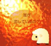 hitsuji_MIRROR-MIRROR.jpg