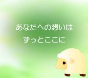 hitsuji_MONICA-Z.jpg
