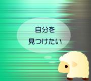 hitsuji_MONSTERS-VS.-ALIENS.jpg