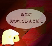 hitsuji_MONUMENTS-MEN.jpg