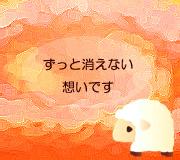 hitsuji_NIGHT-TRAIN-TO-LISB.jpg