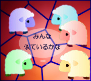 hitsuji_OH!FATHER.jpg