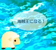 hitsuji_OP-Z.jpg