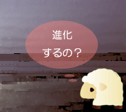 hitsuji_PACIFIC-RIM.jpg