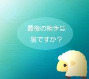 hitsuji_PERSONAL-SHOPPER.jpg