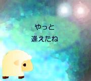 hitsuji_PIRATES.jpg