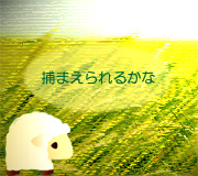 hitsuji_REBEL-IN-THE-RYE.jpg