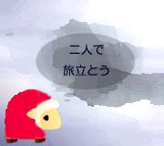 hitsuji_RED-RIDING-HOOD.jpg